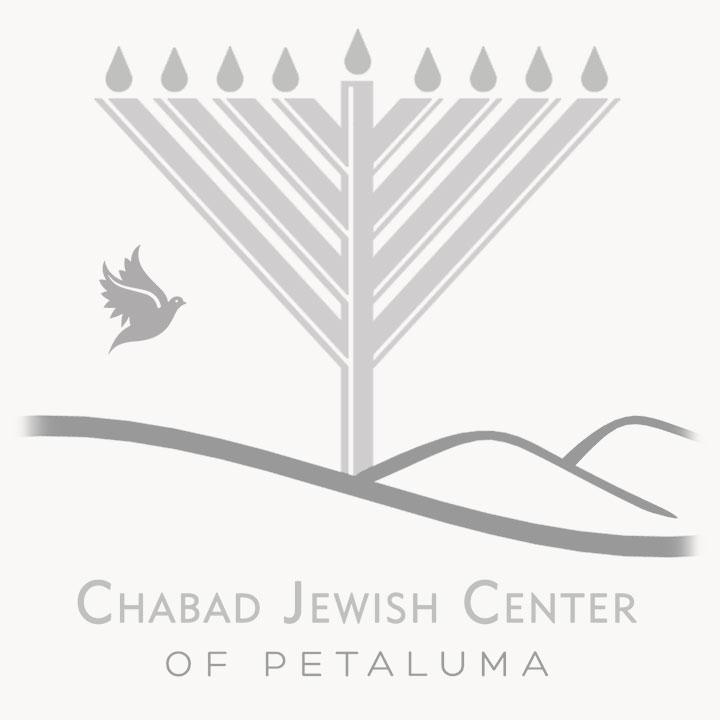Chabad Jewish Center of Petaluma Logo