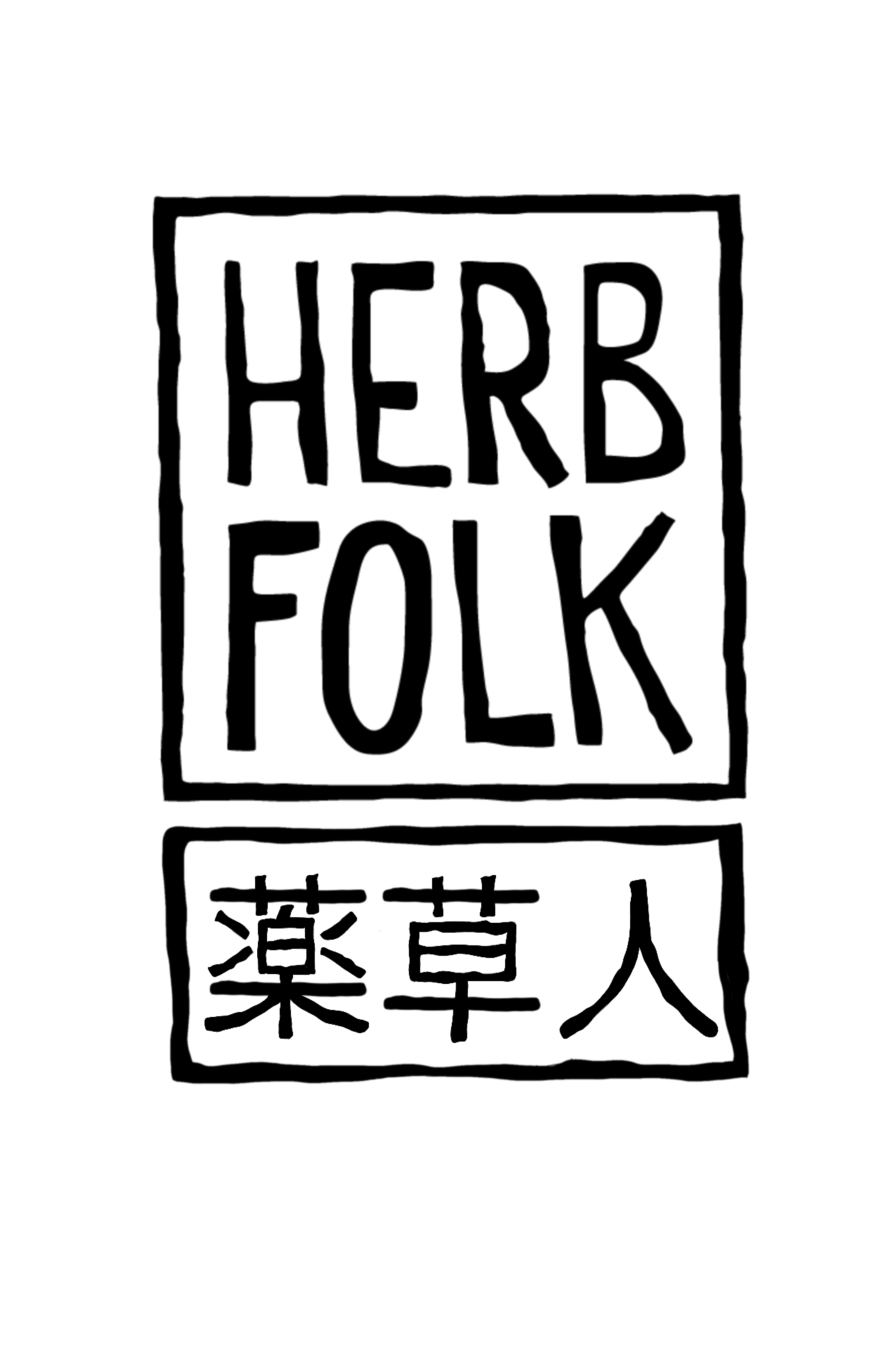 Herb Folk Logo